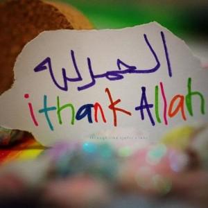 i-thank-allah