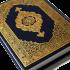Permalink ke [Makalah PDF] Surah Makiyyah dan Madaniyyah dalam Al Qur'an