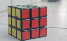 """Permalink ke Karya Fotografi: """" Rubic"""""""