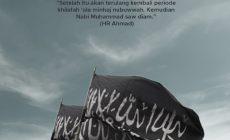 """Permalink ke Galeri Desain Grafis """"Kebangkitan Islam"""""""