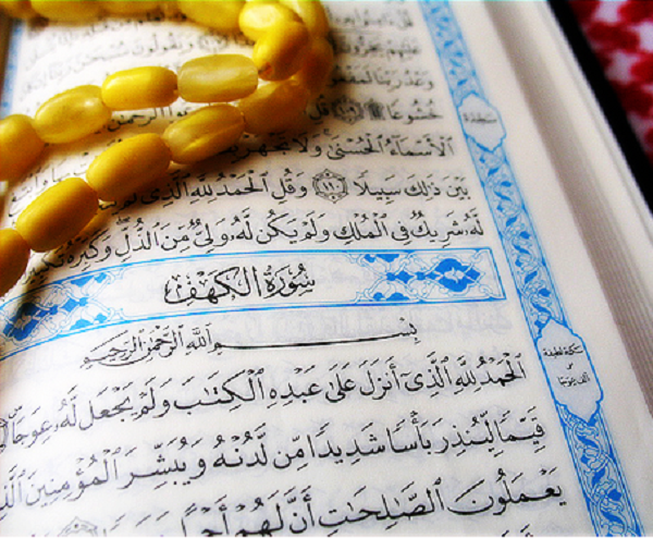 Permalink ke Q.S Al-Baqarah Ayat 30 tentang Manusia dan Tugasnya sebagai Khalifah Di Bumi